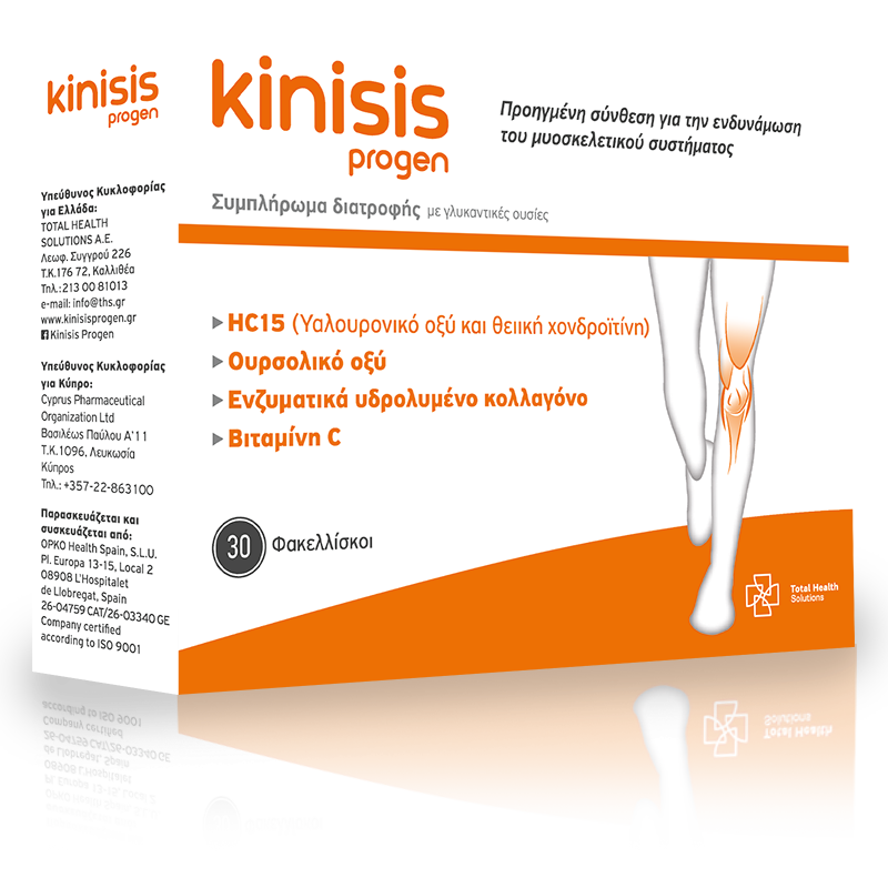 Kinisis Progen